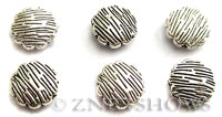Base Metal Beads <b>13mm</b> Antique Silver Tone Tree Bark (same piece qty as the 5-bag-hank) per   <b>15-pc-bag</b>