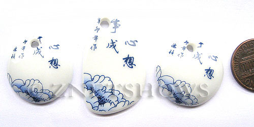 Cultured Sea Glass designer-set Pendants  <b>25x25mm-40x20mm</b> 142-Sea Porcelain Dream-flower bowl  cultured sea porcelain concaved botton charms   per  <b>3-pc-set</b>  UPC:  8-1206802173-2