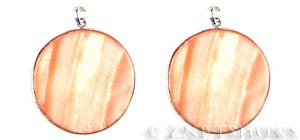 shell - dyed hot pink color  round Pendants <b>36mm</b> dyed pink color  -silver color trim     per   <b>piece</b>